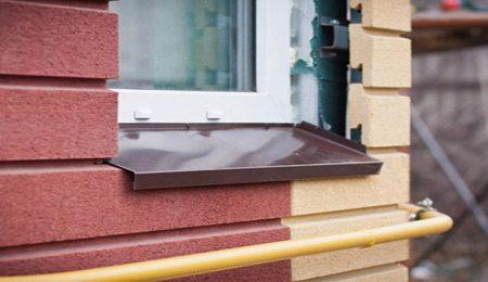 Как правильно подобрать отлив для окна из ПВХ