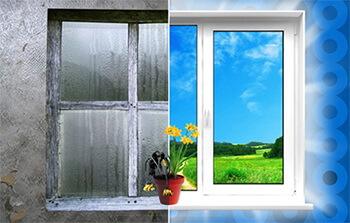 Когда и где впервые появились пластиковые окна?